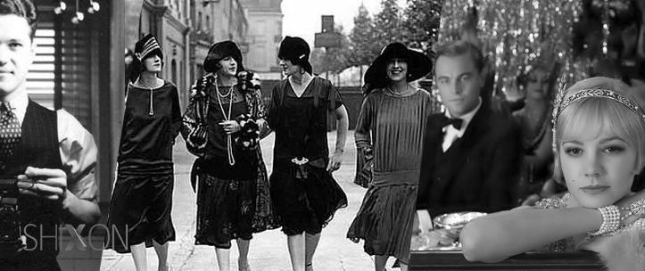 لباسهای مد 1923