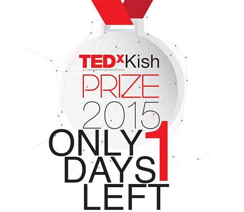 tedx kish 2015
