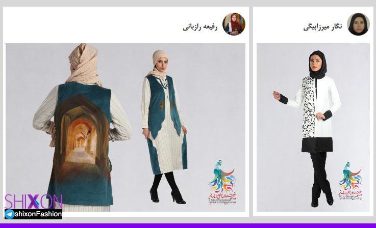 جشنواره مد و لباس فجر-4