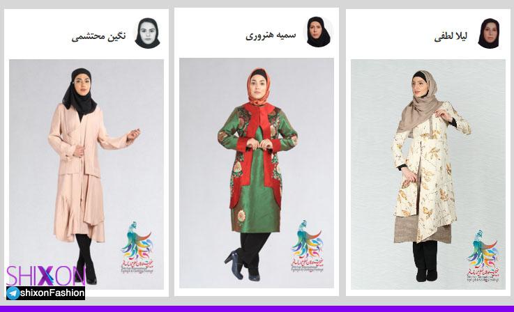 جشنواره مد و لباس فجر-2