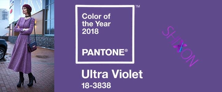 شرکت پنتون رنگ سال 2018 را اعلام...
