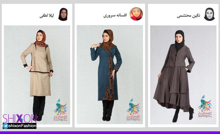 جشنواره مد و لباس فجر-8