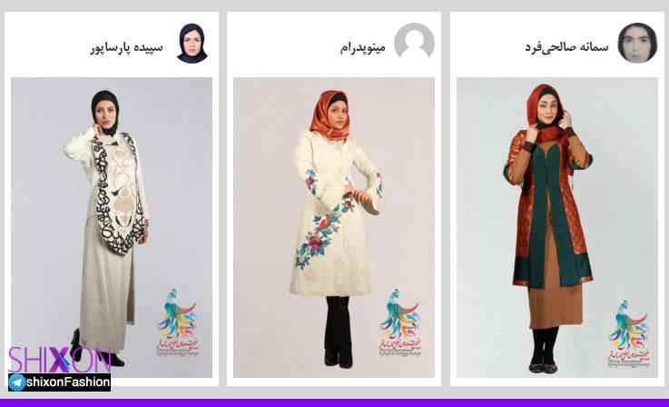 جشنواره مد و لباس فجر-1