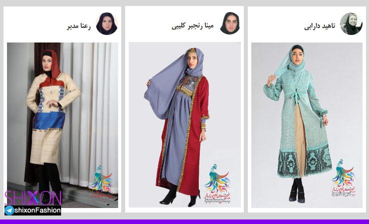 جشنواره مد و لباس فجر-3