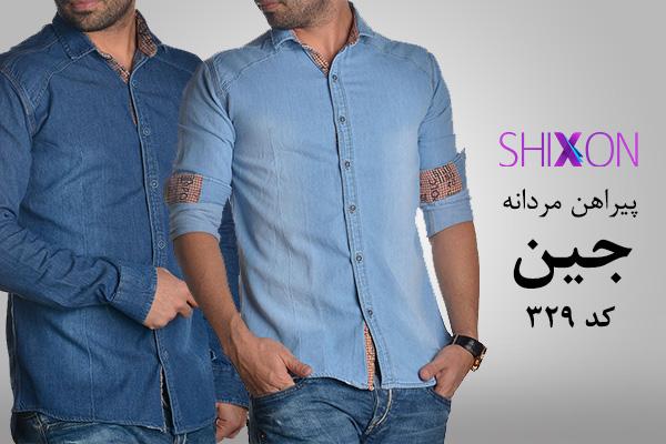 پیراهن مردانه جین - کد 329